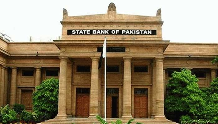 SBP Reserves Slump by 1.7B to 10.3B