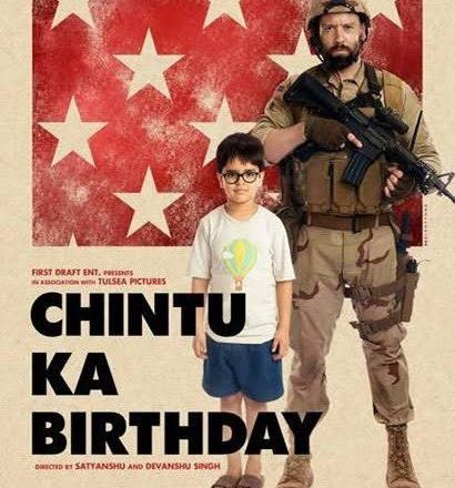 Movie Review : Chintu Ka Birthday