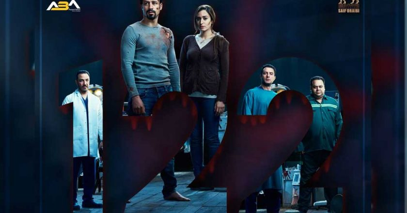 Movie Review : 122