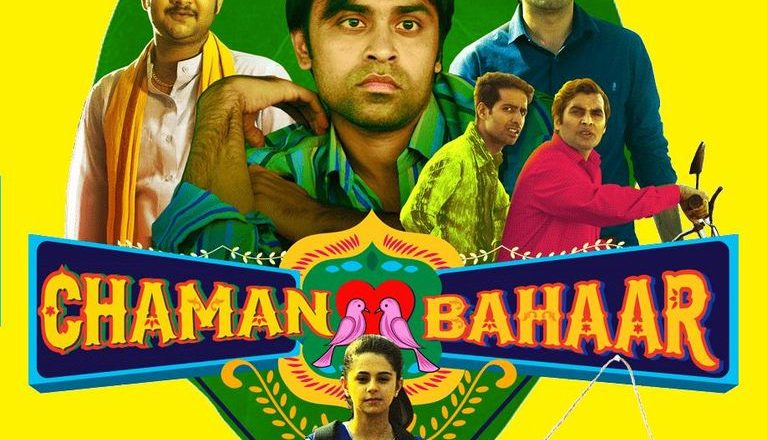 Movie Review : CHAMAN BAHAR (Netflix)