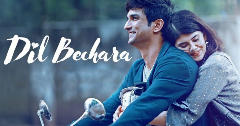 Movie Review : Dil Bechara