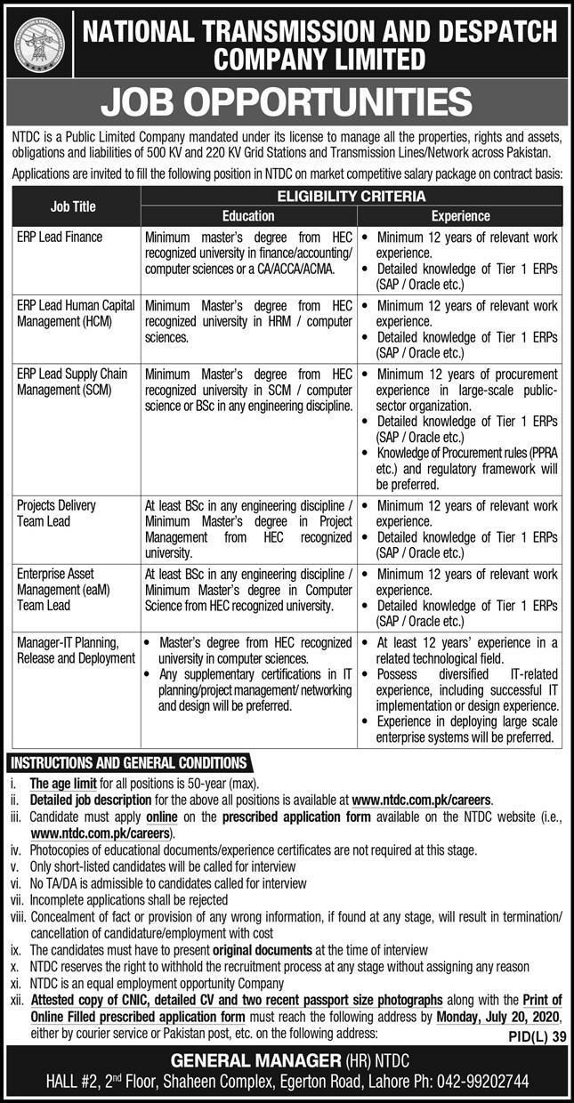 Jobs in nTDC