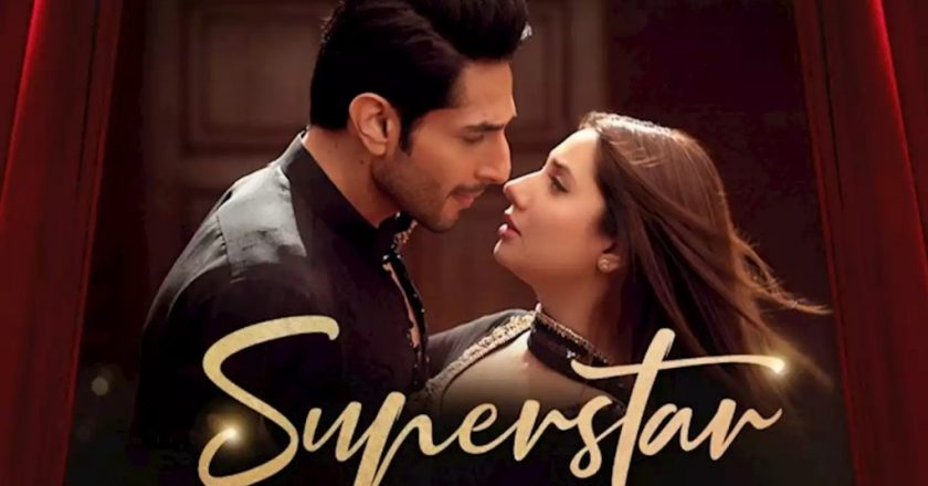 Movie Review : SUPERSTAR
